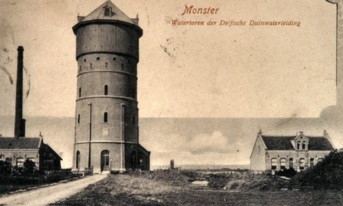 Watertoren Haagweg