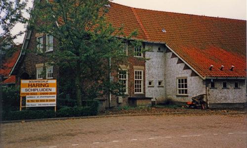 sintjozefschool1986